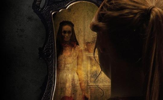 O espelho 1975 bingmanager for Miroir film horreur