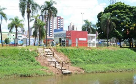 cea rio sorocaba