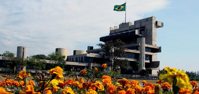 Parque do Paço Municipal